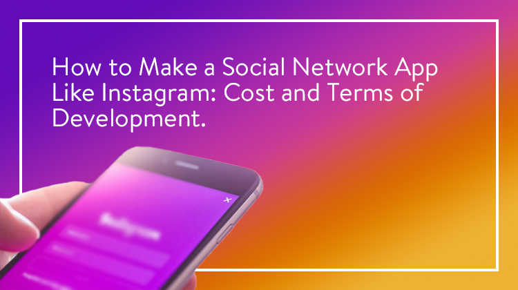 build a social network app like instagram: cost and terms of development